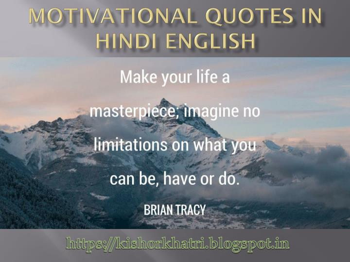 Motivational quotes to learn English