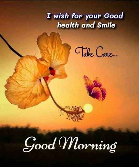 Good morning quotes about god